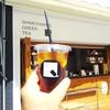 下山さんちのお茶 湯郷ティースタンド 岡山県美作市 日本茶専門店 カフェ 湯郷温泉