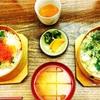MUSIC COLOSSEUM 5/13 新潟初日感想