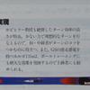 【プルーク暴言B】002号