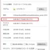 ラジオサーバー構築記② windows server 2016 インストール