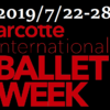 【新着WS】arcotte international BALLET WEEK&PERFORMANCE