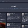 Mastodon v2.7.0が公開されたのでAmemiya.workをアップデートしました