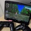 iPad + PS4 コントローラーで PS4 のリモートプレイをしてみる