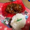 クリスマス会 コストコ ピザ ひき肉