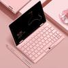 ピンク色の8.4インチUMPC「OneMix3S+」 第10世代Corei3-10110Y搭載