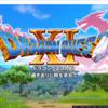PS4版DQ11プレイ1日目
