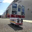 Sunagawa Railway