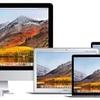 Apple 今年のいくつかのMacに独自プロセッサを搭載か