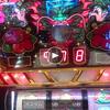 6/19  スーパードラゴン新台2日目