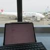 最強の「ESR iPad Pro 11 ケース&Bluetoothキーボード」コンビ!で至福の空旅