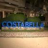 知らないの?セブ島の超穴場スポット、コスタベラのレビュー!