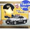 毎日更新!「似顔絵の仕事と日常と」【60日目】〜パトカーを描く〜の巻