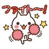 営業時間の変更と店休日☆d(^_^o)