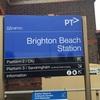 初めての一人旅 Brighton beach