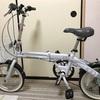 自転車と うつ のはなし