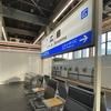 ★JR広島駅