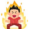 【僕のブログの挨拶文と締めの文】「かけがえのない日」「命を燃やす」とは?