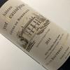 ワイン初心者が「ワインのラベルの読み方」で最近わかったこと