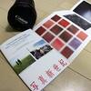 「写真新世紀」@東京都写真美術館