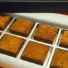 チョコレートくんの、ショコラ ドゥ シマを今年も購入。