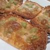 【枝豆レシピ】チーズ&チーズ、枝豆のカリカリチーズ焼き!トースターで簡単美味しい