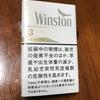 ウィンストンキャスター・ホワイト・3 ボックス