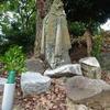 貴布祢神社の猿田彦大神 福岡県北九州市小倉南区西水町