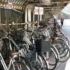 【その44】自転車はそんなに偉いのか?