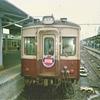 東武5700系さよなら運転の思い出