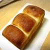 昨夜、急に作り出した食パン&トイレスリッパのその後