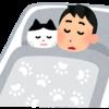 夫は不眠症だが,妻の特技はいつでも寝れること。