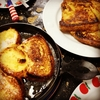 簡単で楽w【1食47円】魚焼きグリルdeフレンチトーストの作り方~自動タイマー調理が便利~