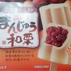 丸永製菓 あいすまんじゅう和栗