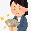 【2020最新】コロナで転売が熱い!?初心者でもスマホ一台で100%稼げる!?驚きの商品3選!!!!