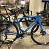 【シクロクロス】シクロクロスバイクの軽量化_20200901