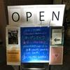 【新橋と戸塚のオープンマイクをはしごしましたとさ】