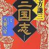 りゃまの人生に欠かせないおすすめ作品トップ5・一般文芸(日本)編