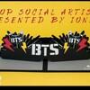 BTS 世界の防弾少年団!ビルボードトップソーシャルアーティスト授賞!