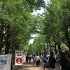 201806 日能研 私学フェア2018 @青山学院大学 青山キャンパス