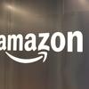 Amazon Pay での支払いを試す(AWS Loft Tokyoでお会計)