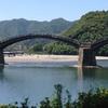 錦帯橋が木造なのに250年以上も流されなかった理由4つ