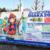 子どもと楽しむ釣りの祭典 そして謎のCD@フィッシングショー大阪2017[2017.02.04]