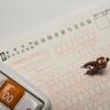 プレママが必ず知っておきたい社会保険制度に関する9の事実