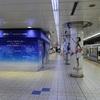 羽田空港からのアクセス 京急に乗ってANAマイルを貯めよう