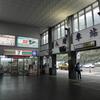 台鐵縦貫線駅巡り-3:八堵車站
