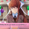 Monika After Storyその3