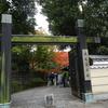 友泉亭で紅葉狩り!