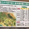 春日井市都市緑化公園(グリーンピア 春日井)の梅が見頃です。