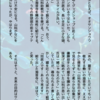 サイト14周年リクエスト企画④