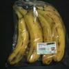 ヒョウ柄バナナをこよなく愛する4つの理由。